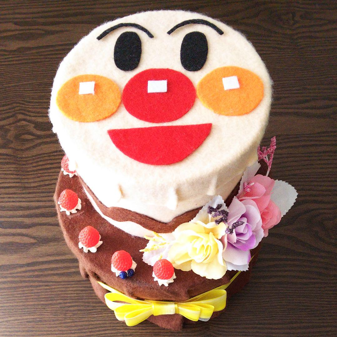 アンパンマン ケーキ