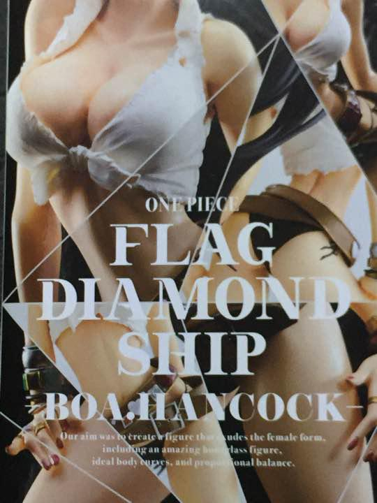 Banpresto One Piece Flag Diamond Ship Boa Hancock Action Figure  Free Shipping