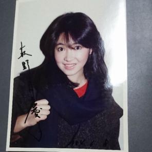 荻野目慶子の画像 p1_28