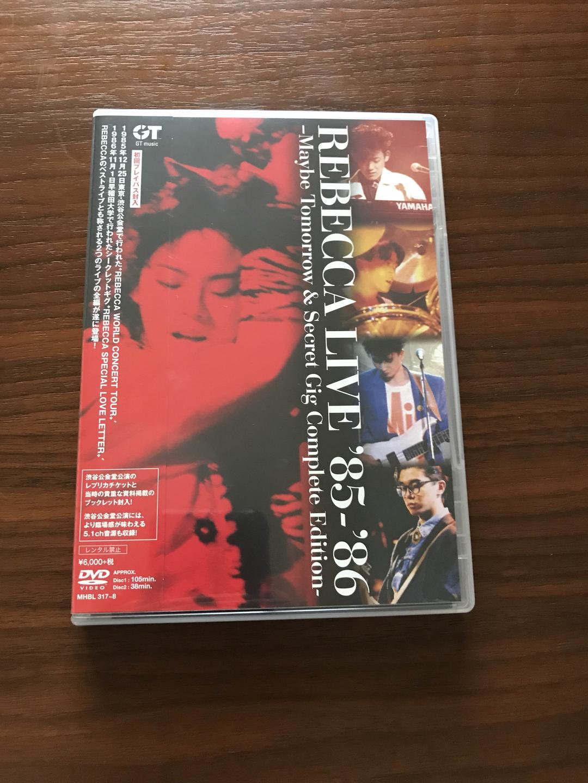 メルカリ - REBECCA LIVE '85-'8...