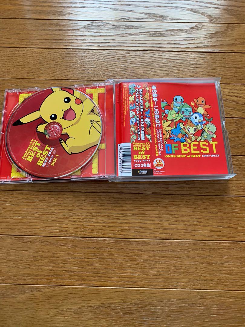 メルカリ - 「ポケットモンスター」tvアニメ主題歌 ベスト・オブ・ベスト