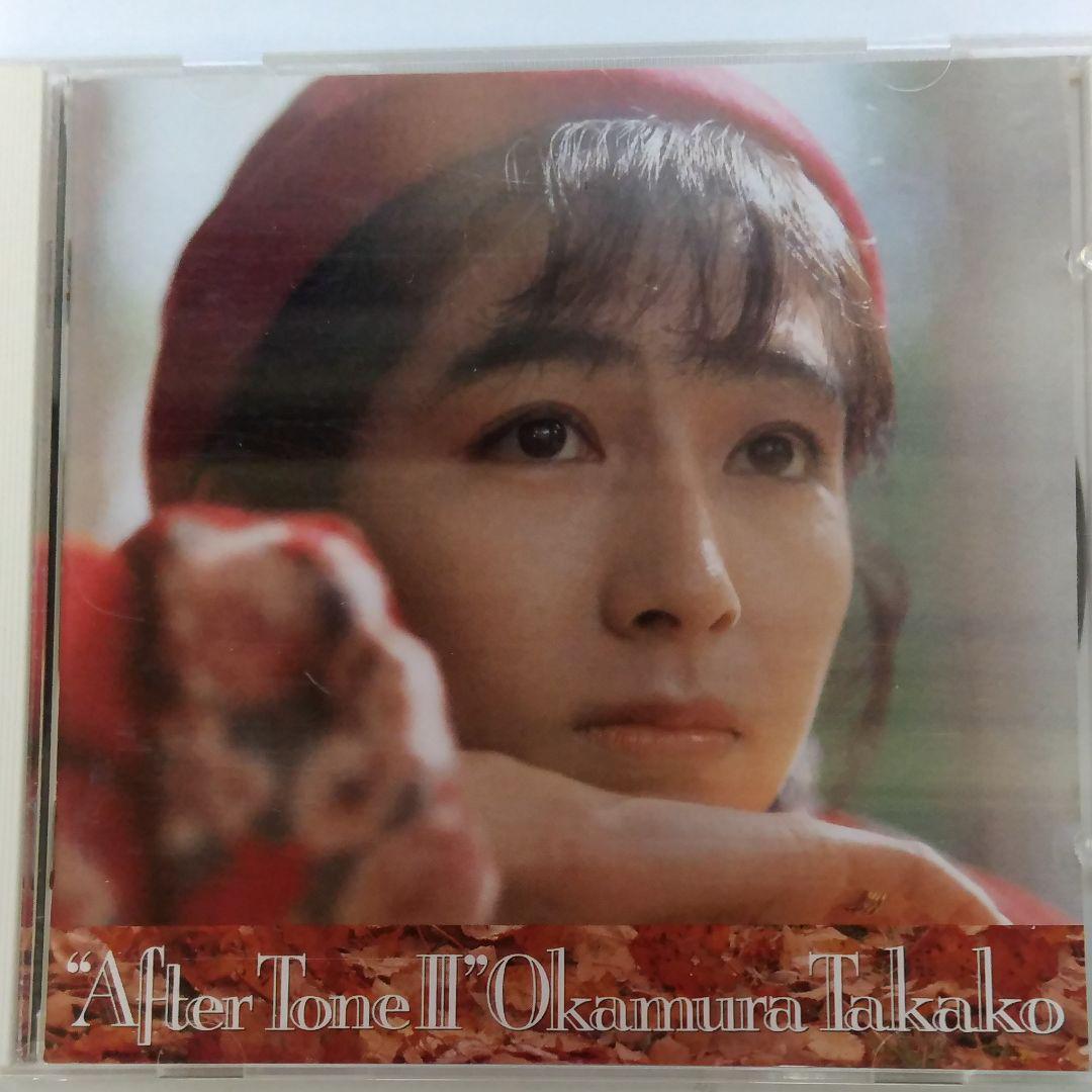 メルカリ - 岡村孝子 After Tone...