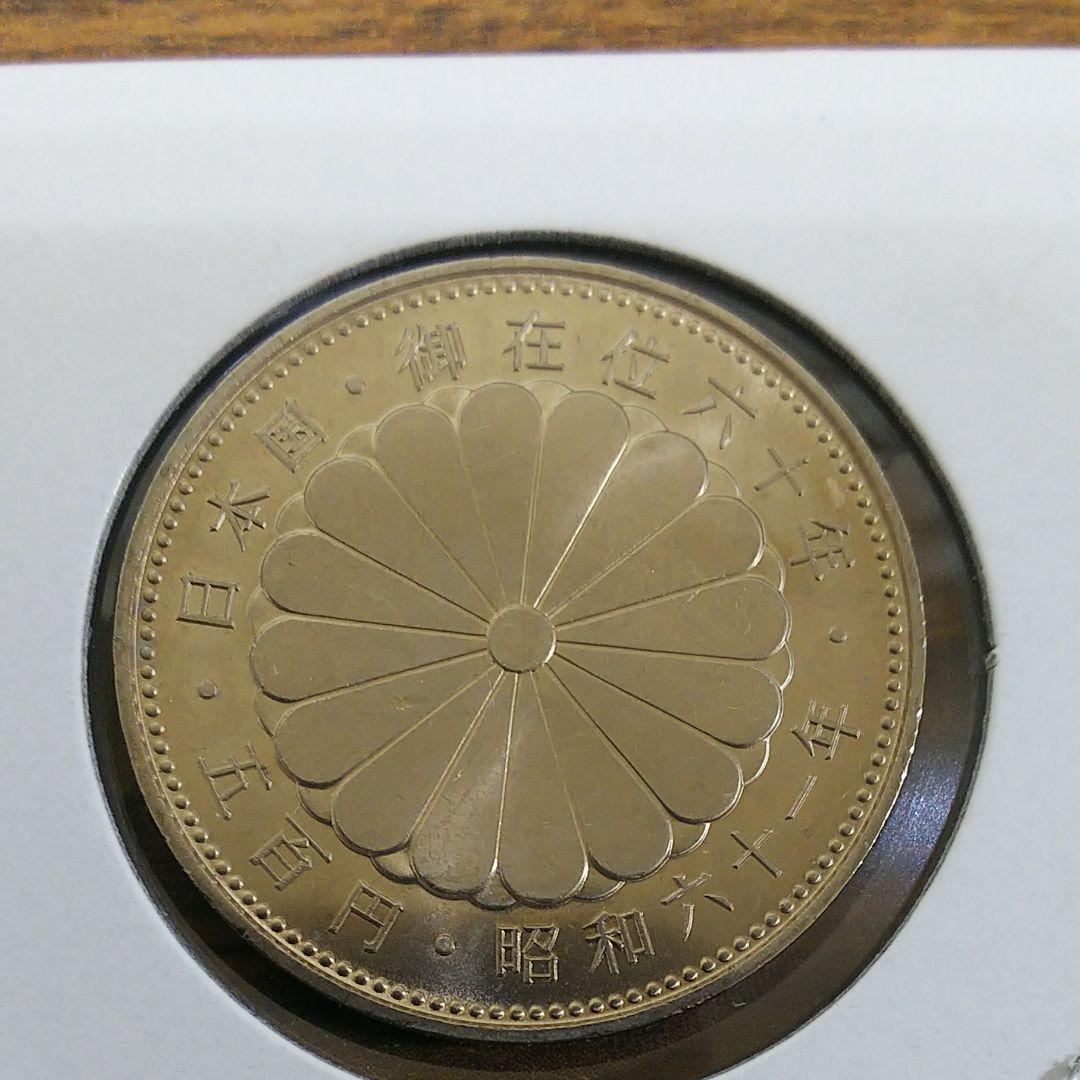 メルカリ - 日本国の記念硬貨五...