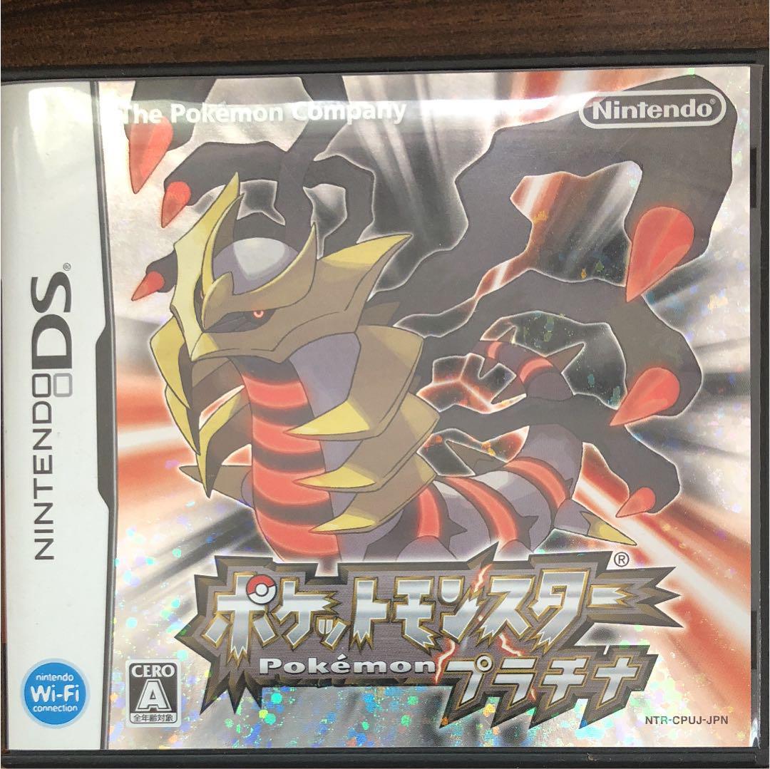 メルカリ - ポケットモンスター プラチナ 【携帯用ゲームソフト】 (¥900