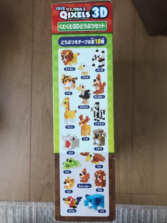 メルカリ 新品 くむくむ クイックセルズ 3d 知育玩具 2 200