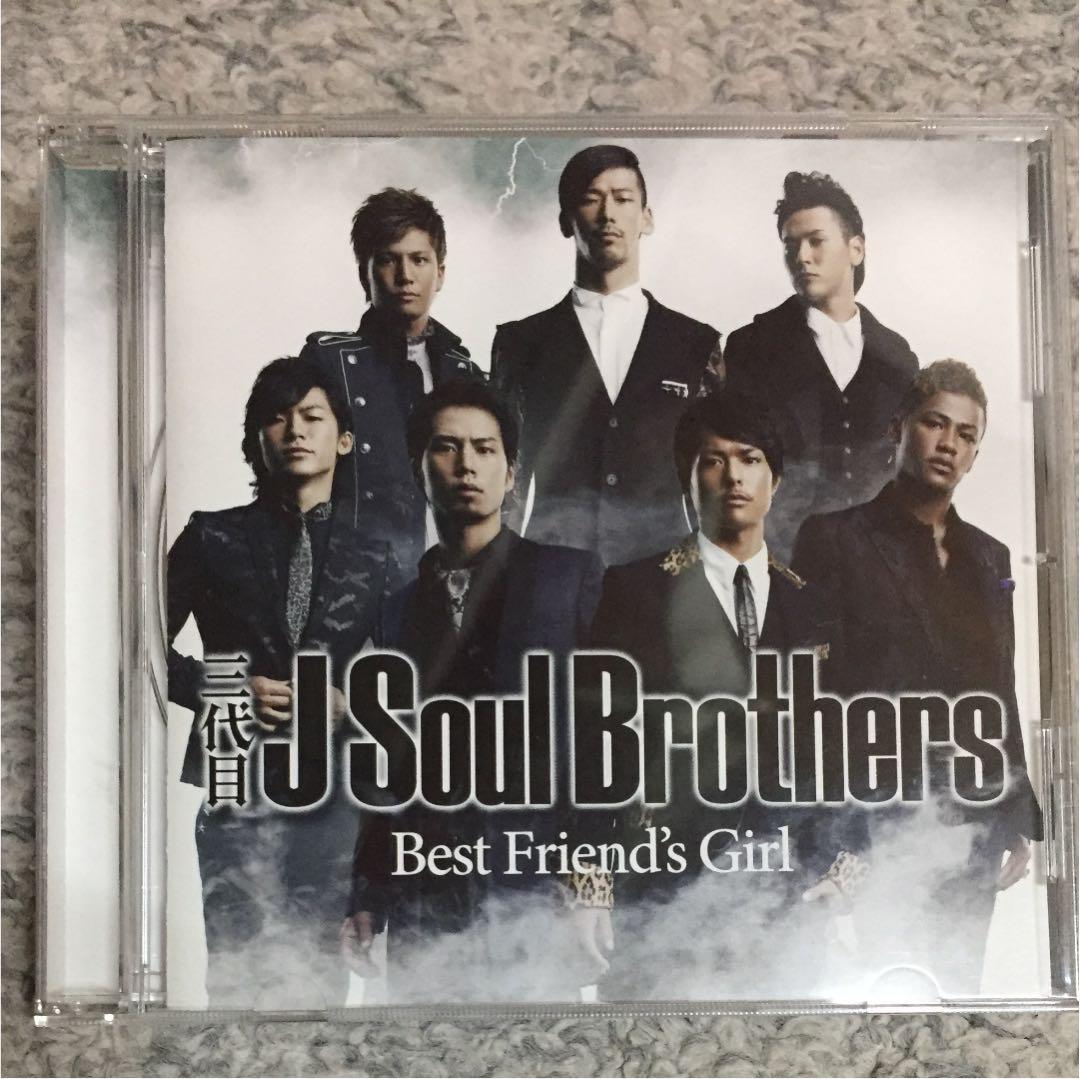 メルカリ - Best Friend's Girl ...