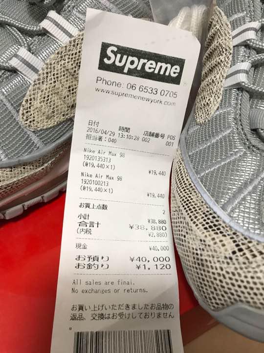 buy online 7b1a2 68196 supreme NIKE AIRMAX98 シュプリーム ナイキ