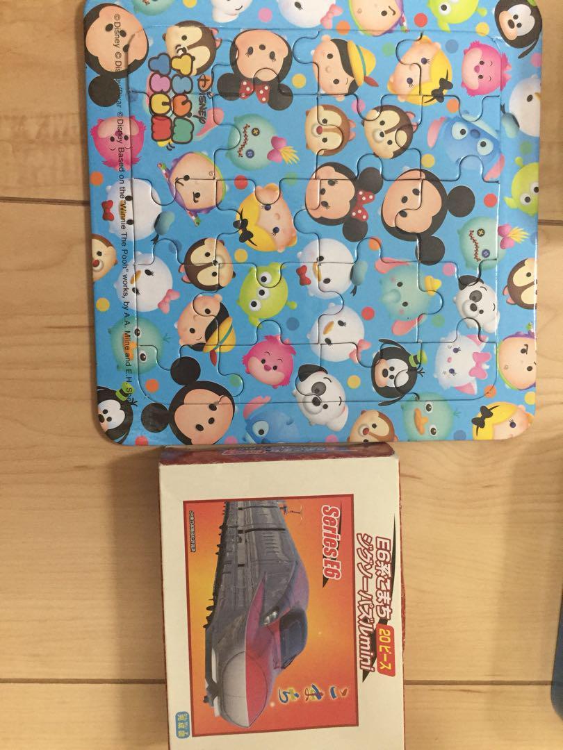 メルカリ - ジグソーパズル 4点セット 子供用 ディズニー カーズ 新幹線