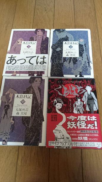 Images of くもはち - JapaneseC...