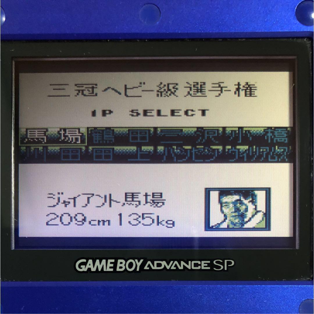 メルカリ - GB 全日本プロレス ...