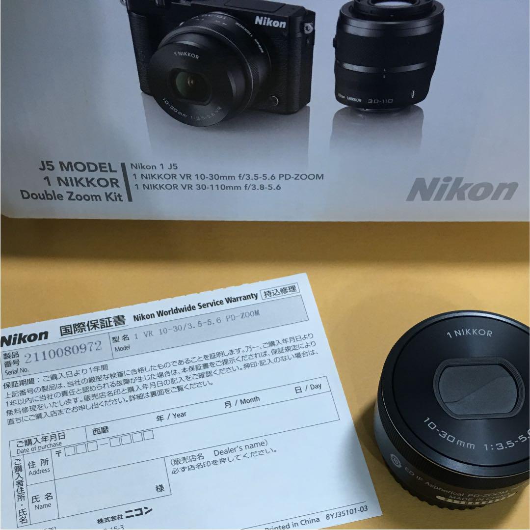 1 Nikkor Vr 10 30mm F 35 56 Pd Zoom Nikon J5 Double Kit 30 110mm Black