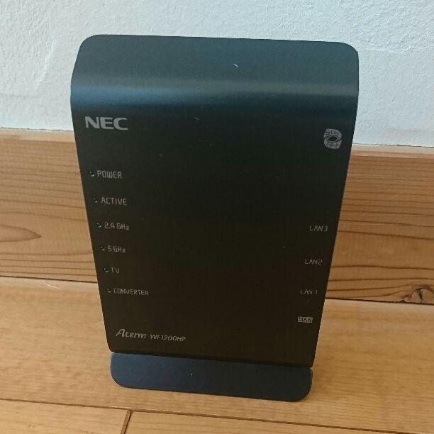 NEC Aterm WF1200HP Router Download Driver