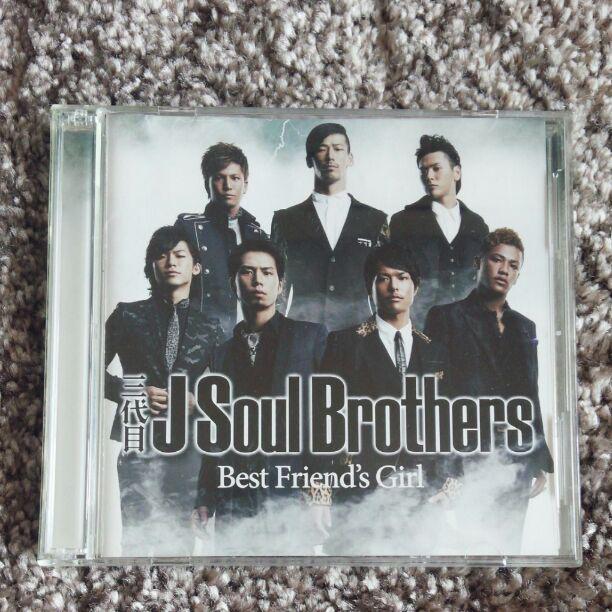 メルカリ - 三代目J Soul Brothe...