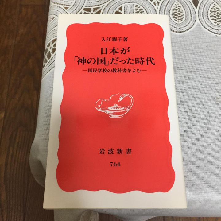 メルカリ - 日本が「神の国」だ...