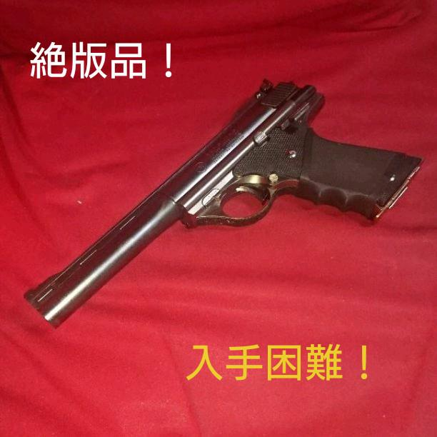 メルカリ モデルガン mgc auto mag 44amp トイガン 11 111