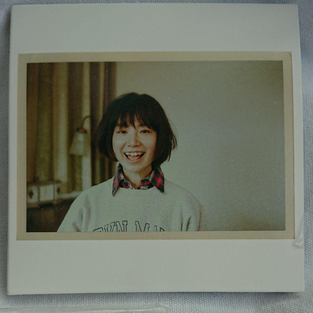 メルカリ - すてきな15才 YUKI ...