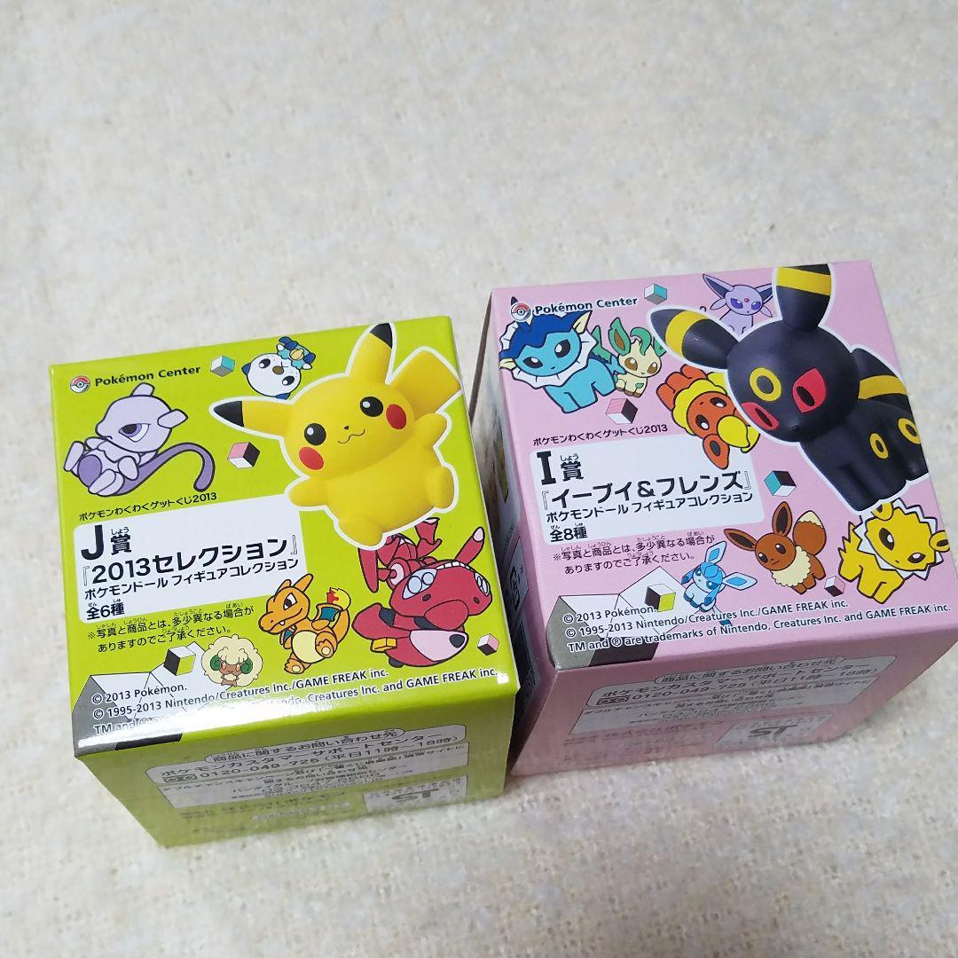 メルカリ - ポケモン フィギュアセット 【ゲームキャラクター】 (¥750