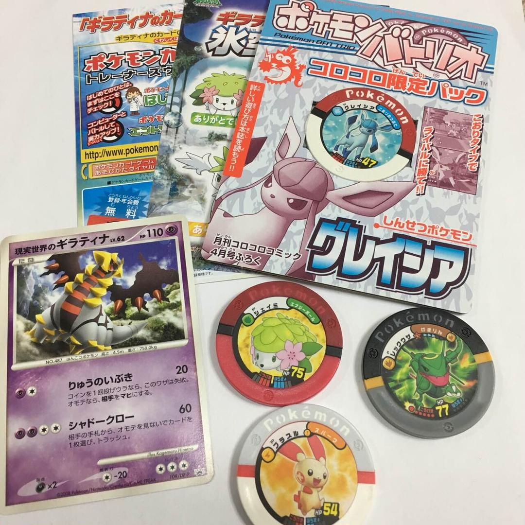 メルカリ - 翌日発送 ポケモン 映画特典 +α 【ポケモンカードゲーム