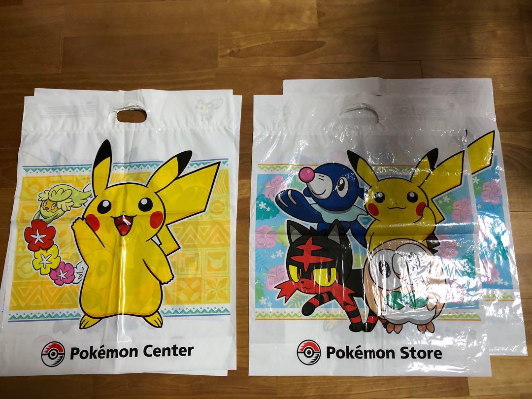 メルカリ - ポケモンセンター ショッピングバック 袋20枚セット