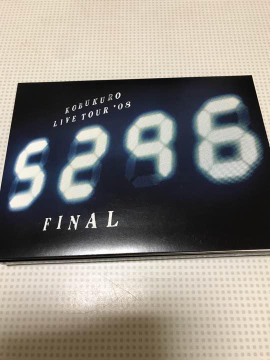 メルカリ - コブクロ 【5296】DV...