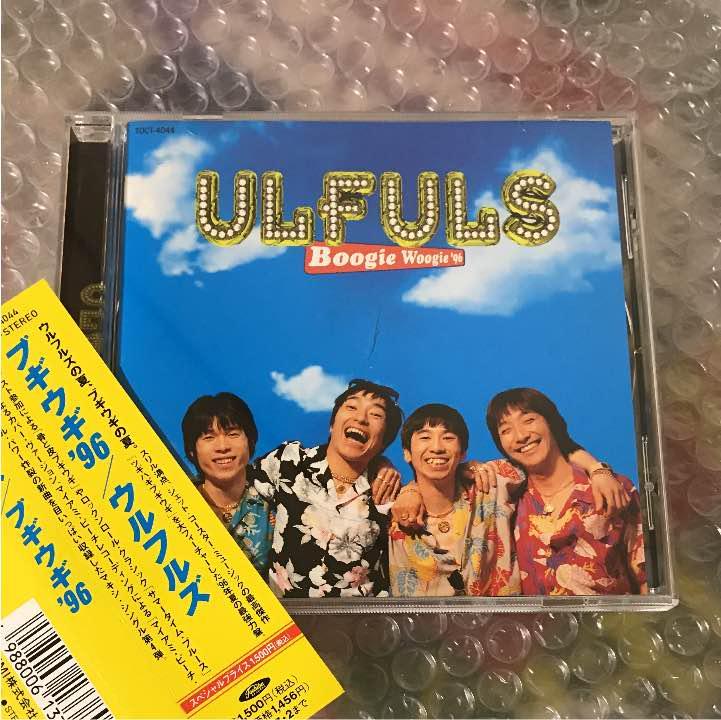 メルカリ - CDアルバム/ウルフル...