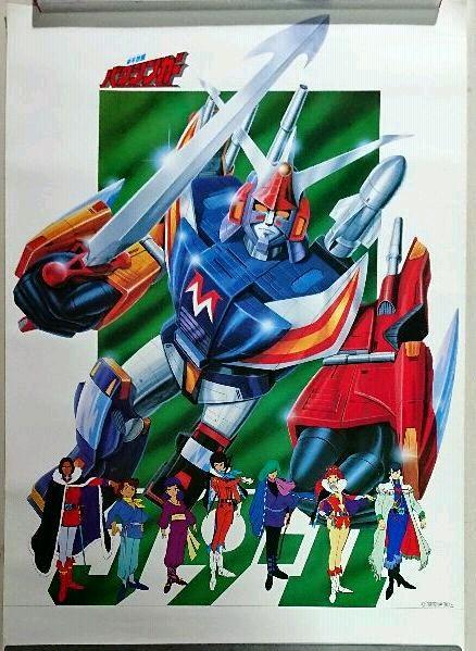 メルカリ - 超レア)J9シリーズ ...