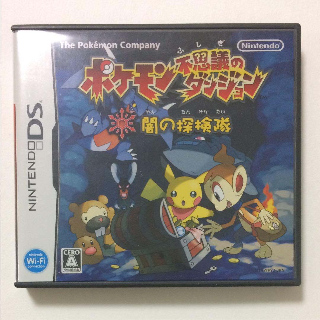 メルカリ - ポケモン不思議のダンジョン 闇の探検隊 ゲーム dsソフト