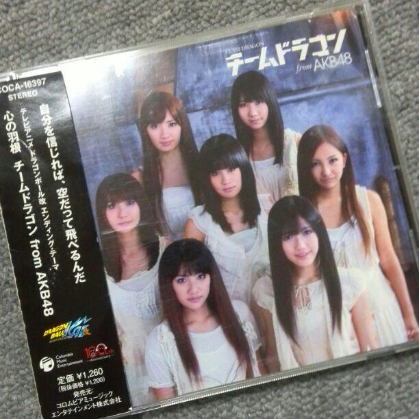 メルカリ - AKB48 心の羽根 【邦...