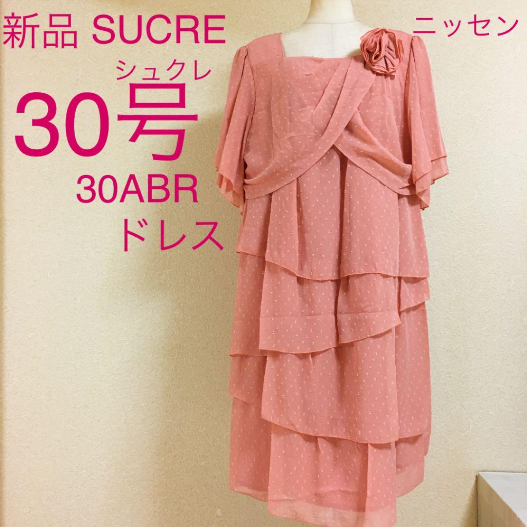 2511b0fe6c880 メルカリ - 新品タグつき❤ ニッセンSUCREシュクレ ドレス 30号 30ABR ...