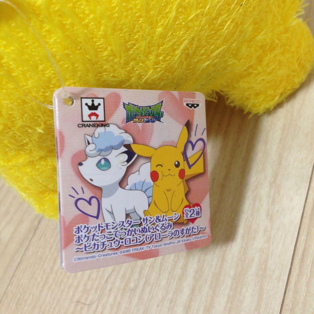 メルカリ - 「 価格」ポケモン ピカチュウ ぬいぐるみ セット (¥1,666