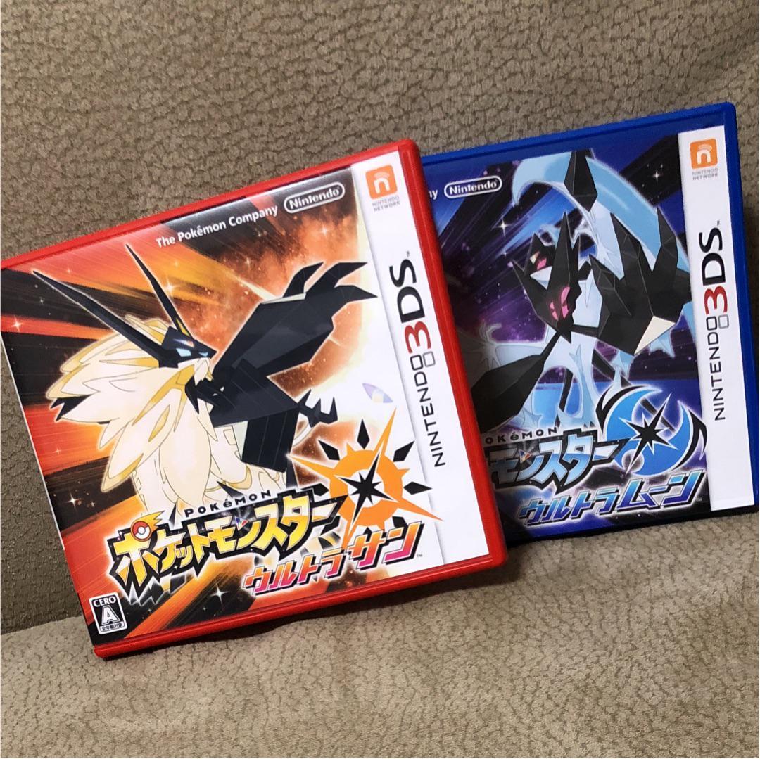 メルカリ - ポケットモンスター ウルトラサンムーン 【携帯用ゲーム