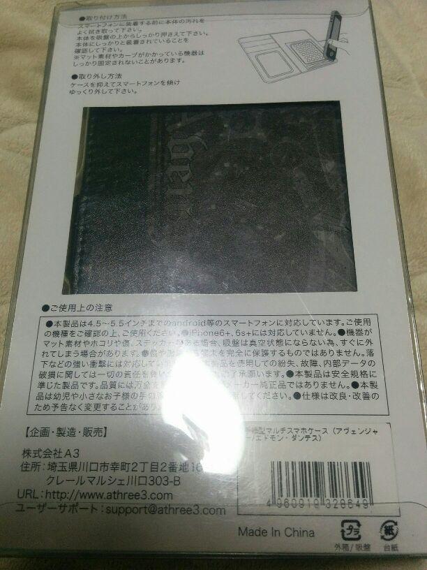メルカリ - 巌窟王 エドモン・ダ...