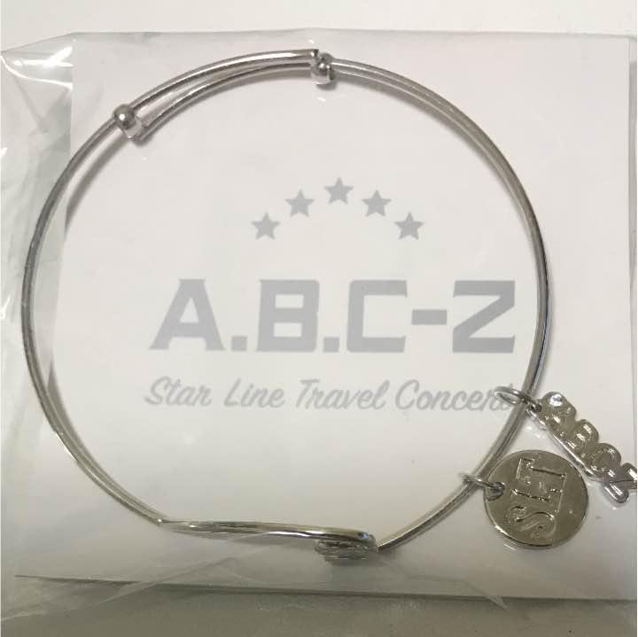 メルカリ - A.B.C-Z Star Line T...