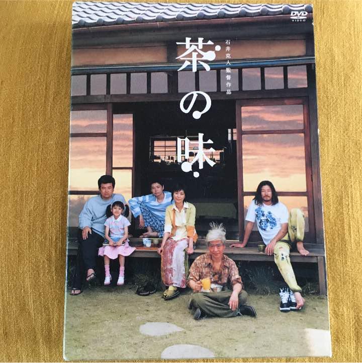 メルカリ - 茶の味【初回限定版...