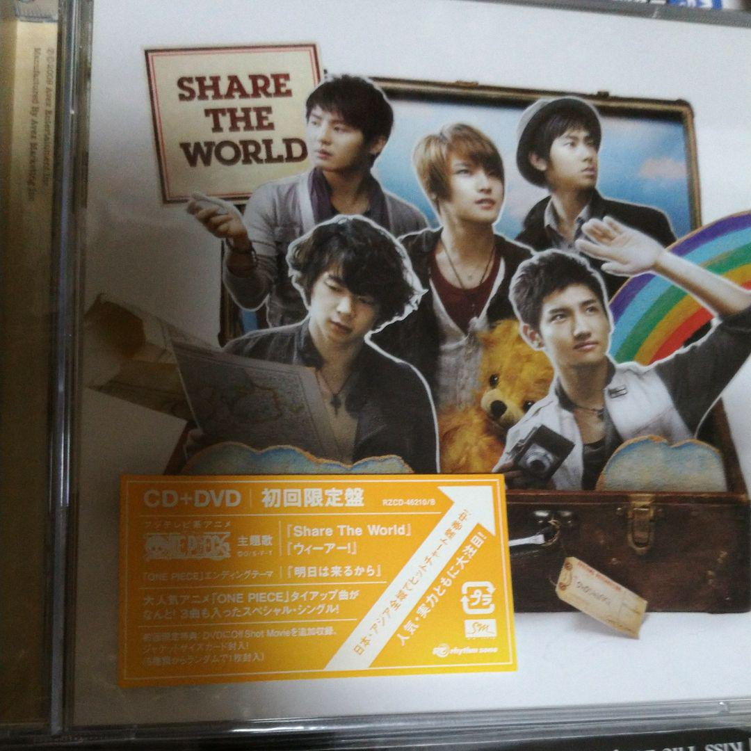 メルカリ - Share The World/ウ...