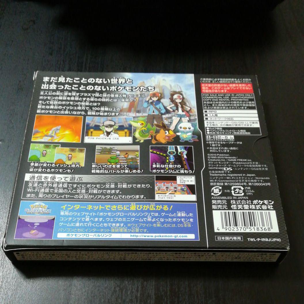 メルカリ - ポケットモンスター ブラック 【携帯用ゲームソフト】 (¥300