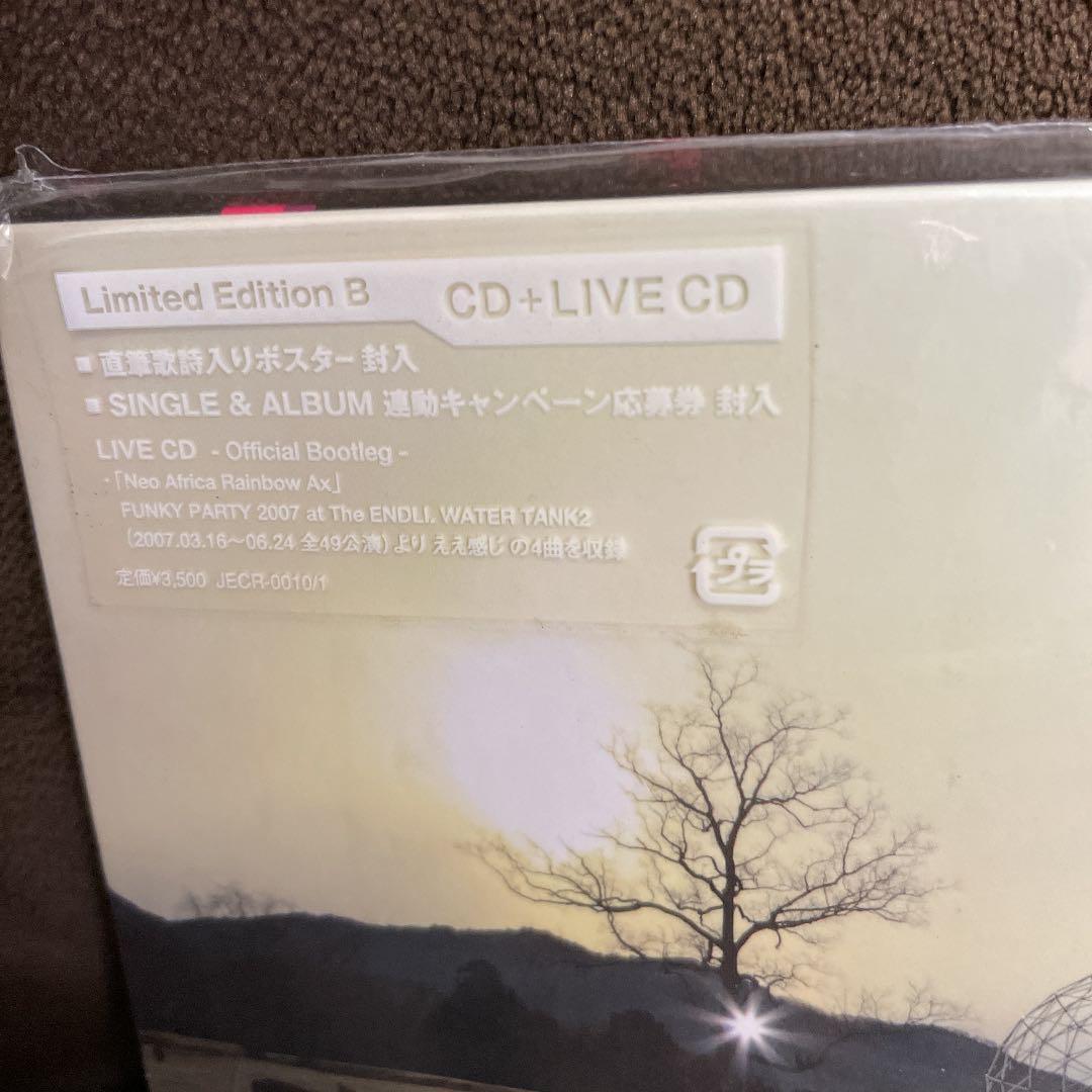 メルカリ - I and 愛 244ENDLI-x...