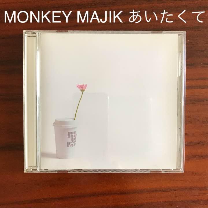 メルカリ - モンキーマジック シ...