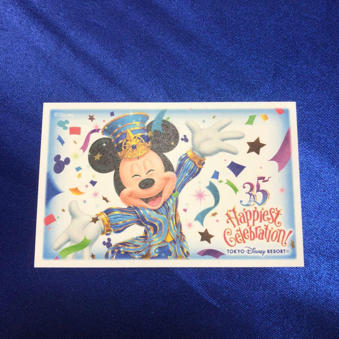 メルカリ - ディズニー チケット(小人)1デーパスポート ランドorシー