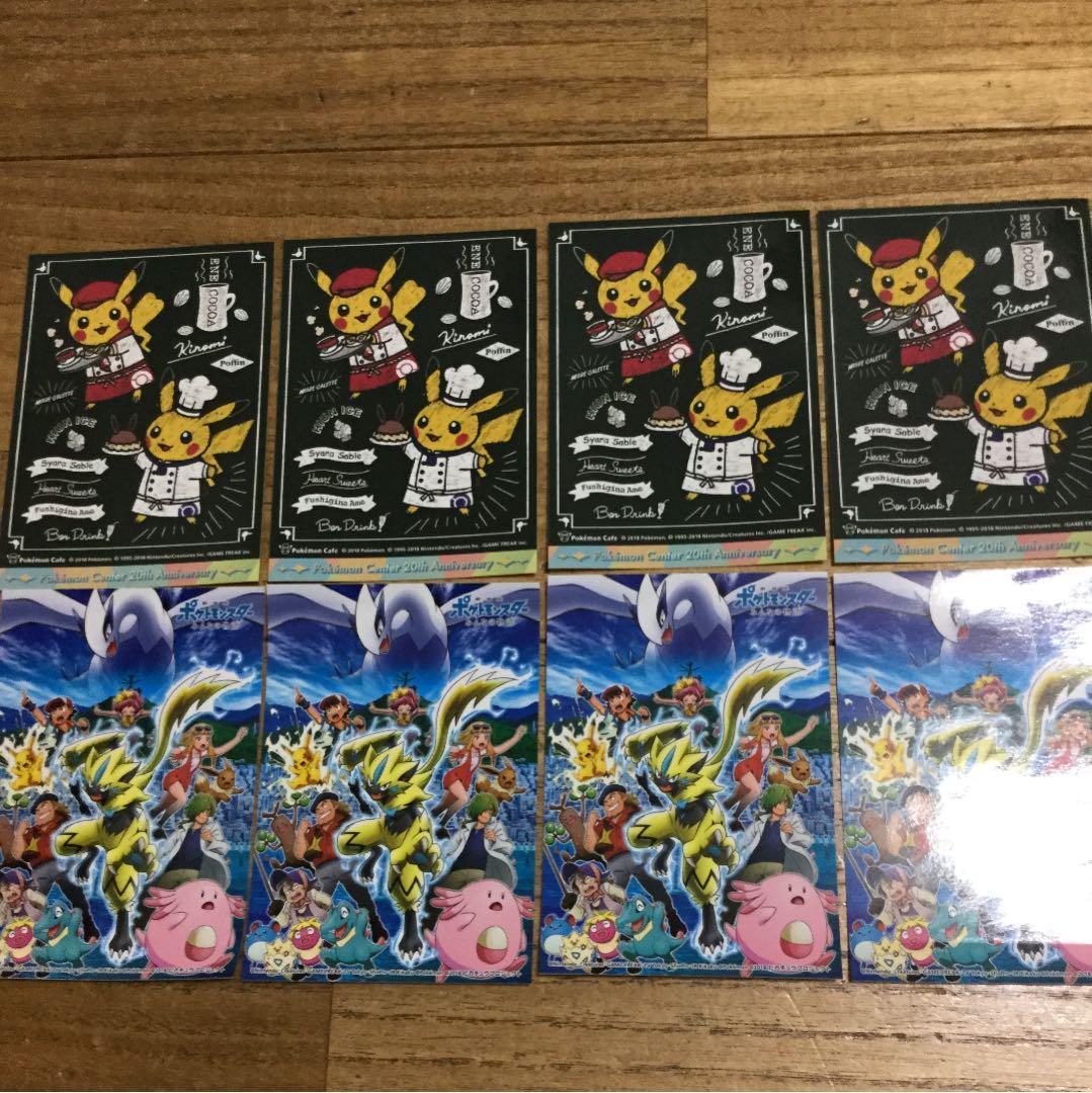 メルカリ - ポケモンカフェ ポケモン映画 シール 8枚セット 【コミック