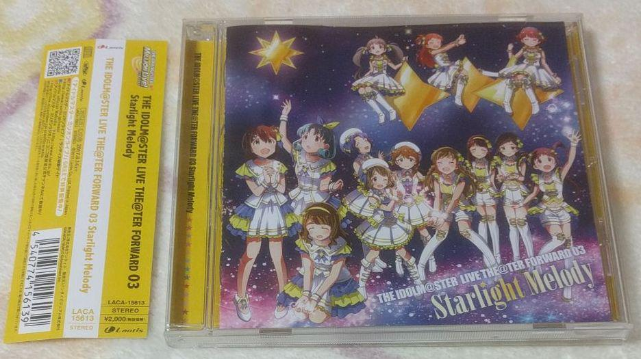 THE IDOLM@STER LIVE THE@TER FORWARD
