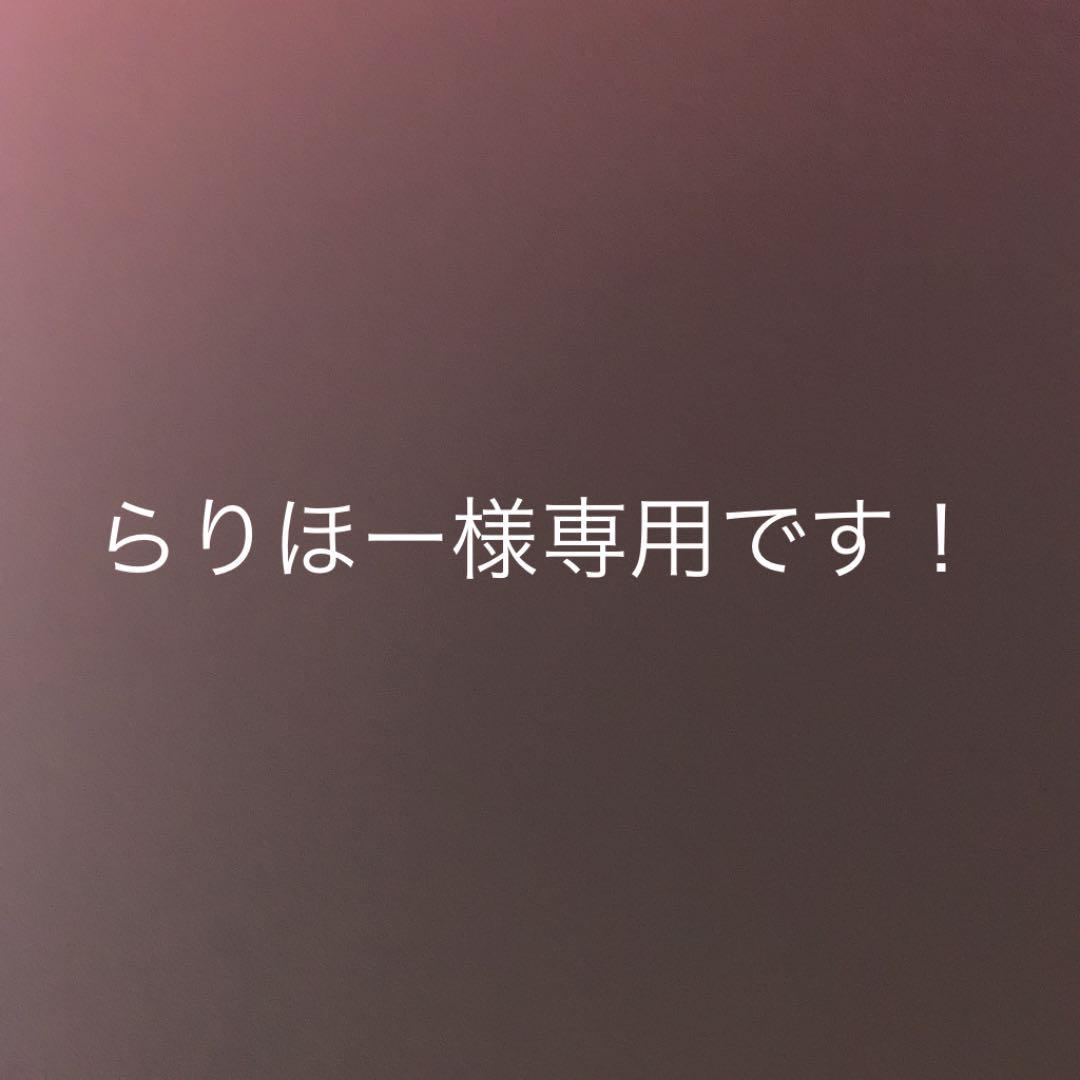 メルカリ - サイン本 村上春樹 1...