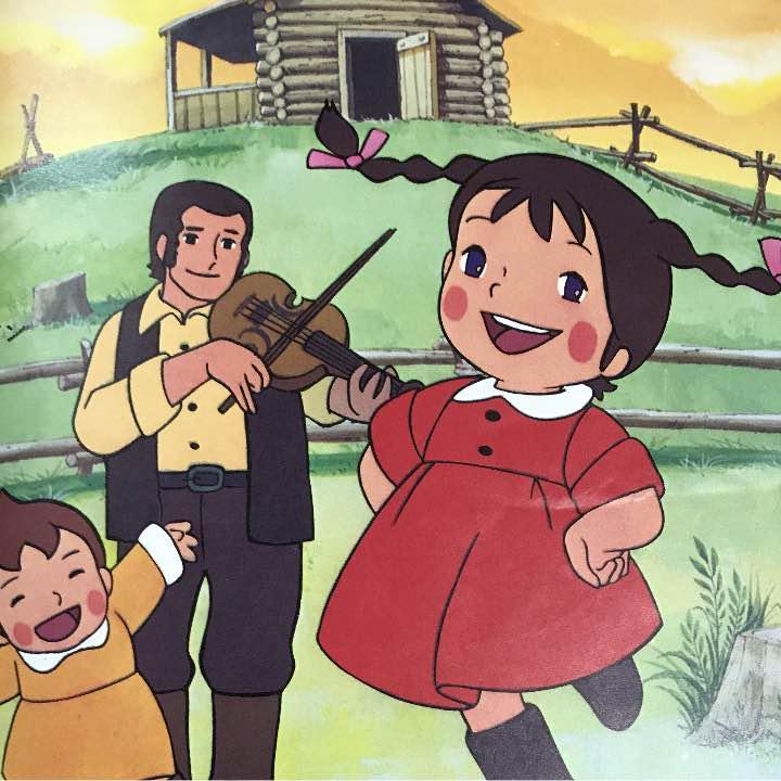 草原の少女ローラ