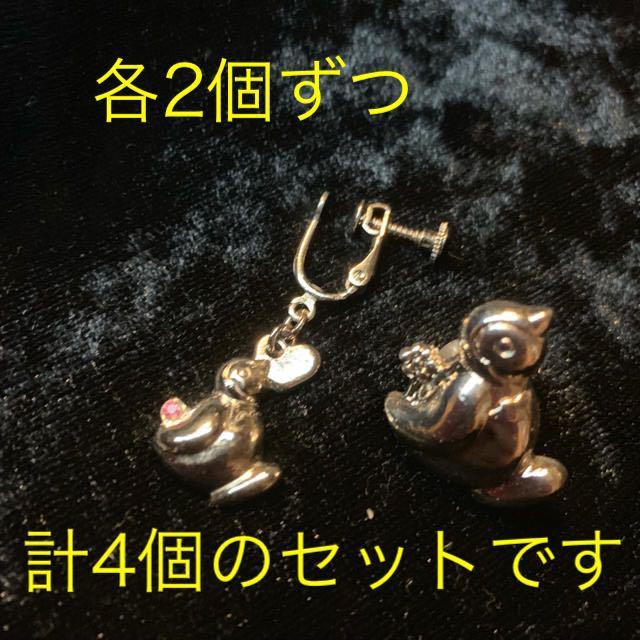 ピングー アクセサリー 片耳用イヤリング ピンバッジ