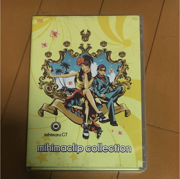 メルカリ - mihimaru GT mihimac...