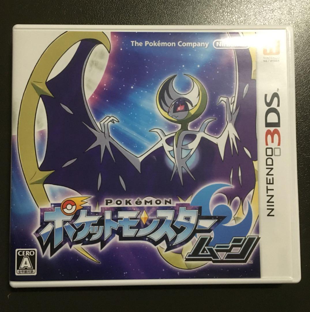 メルカリ - ポケットモンスター ムーン 802種類 【携帯用ゲームソフト