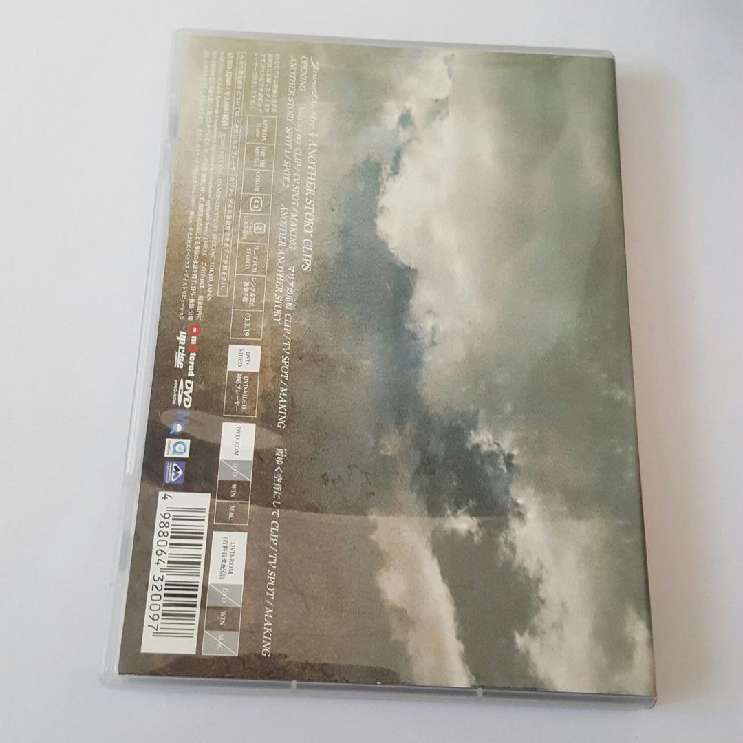 メルカリ - Janne Da Arc ANOTHE...