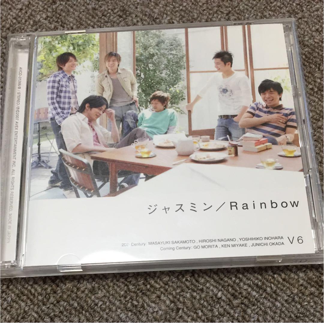 メルカリ - ジャスミン/Rainbow ...