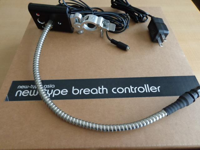 メルカリ - new-type Breath Con...