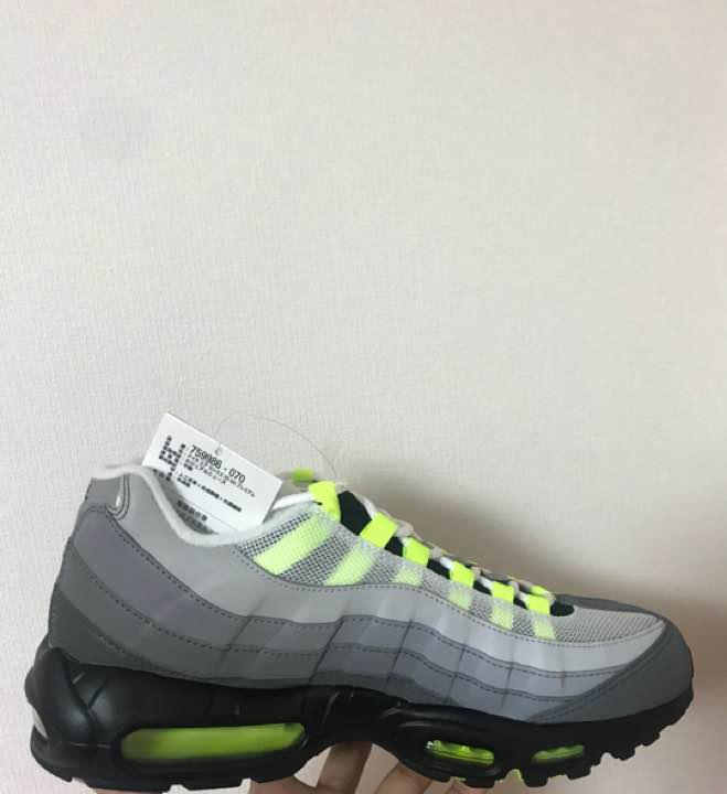 clearance nike air max 95 og neon yellow gradation